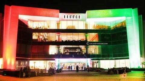 Chandigarh Elante mall bought by Mumbai based group worth Rs 1785 crore
