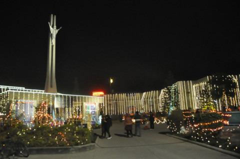 Christmas Celebration in Chandigarh