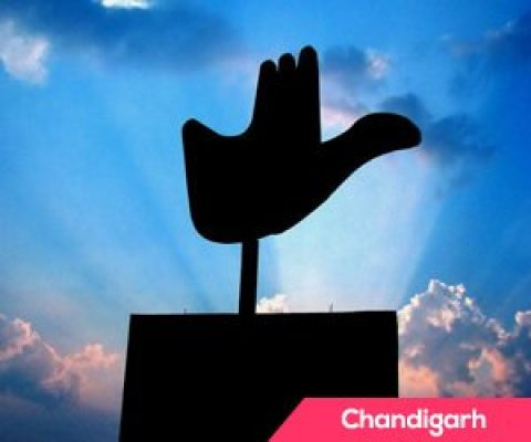 Allotment Of Government Houses Under Chandigarh Administration Is Online Now