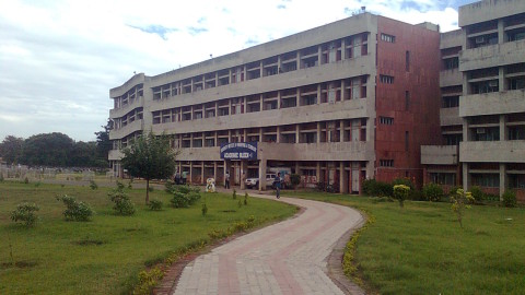 PU's Online Admission Declares Fall Flat