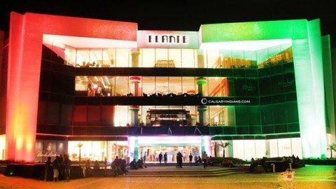 Chandigarh Elante mall bought by Mumbai based group worth Rs 1785 crore