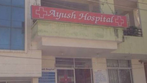 Ayush Hospitals in Chandigarh