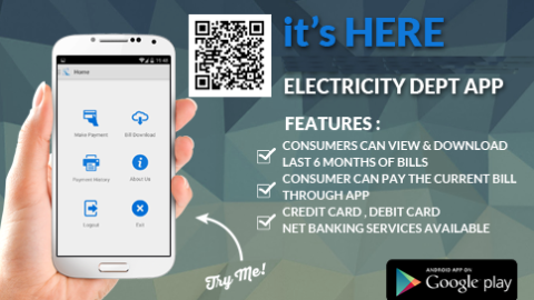 App Launched To Fill Water And Electricity Bills