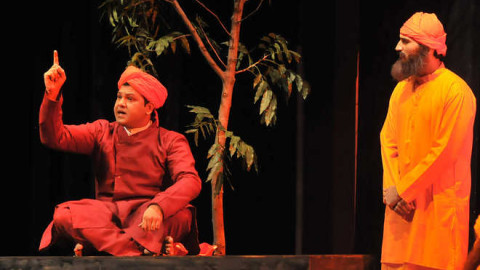 In Tagore Theatre A Play Was Organised On Swami Vivekananda Life