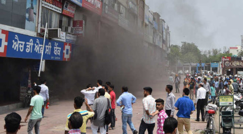 A Massive Fire Broke Out At HDFC Bank, Mohali